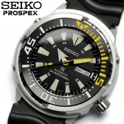 AUTOMATIC WATCH SEIKO SUPERIOR SRP639K1