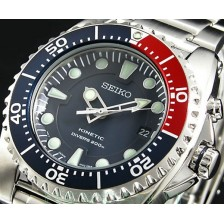 SEIKO KINETIC DIVER WR200MT SKA369P1 - latest pieces!